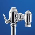 solway-flush-valve_0